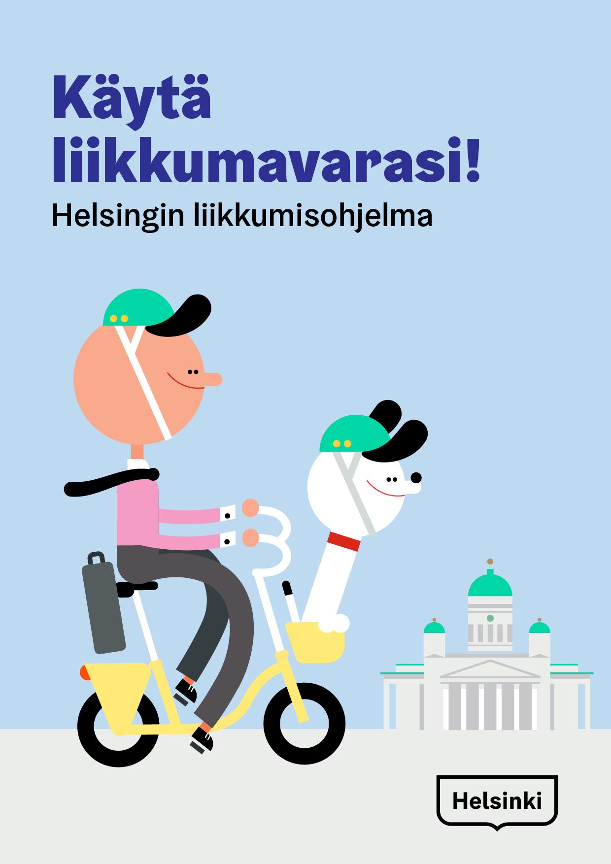 Helsingin_liikkumisohjelma_2018_A4