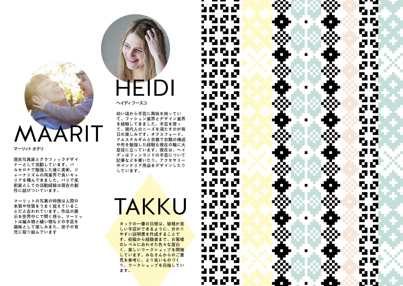 150911_Heidin_kirja_polutettu_aukeamittain_netti17