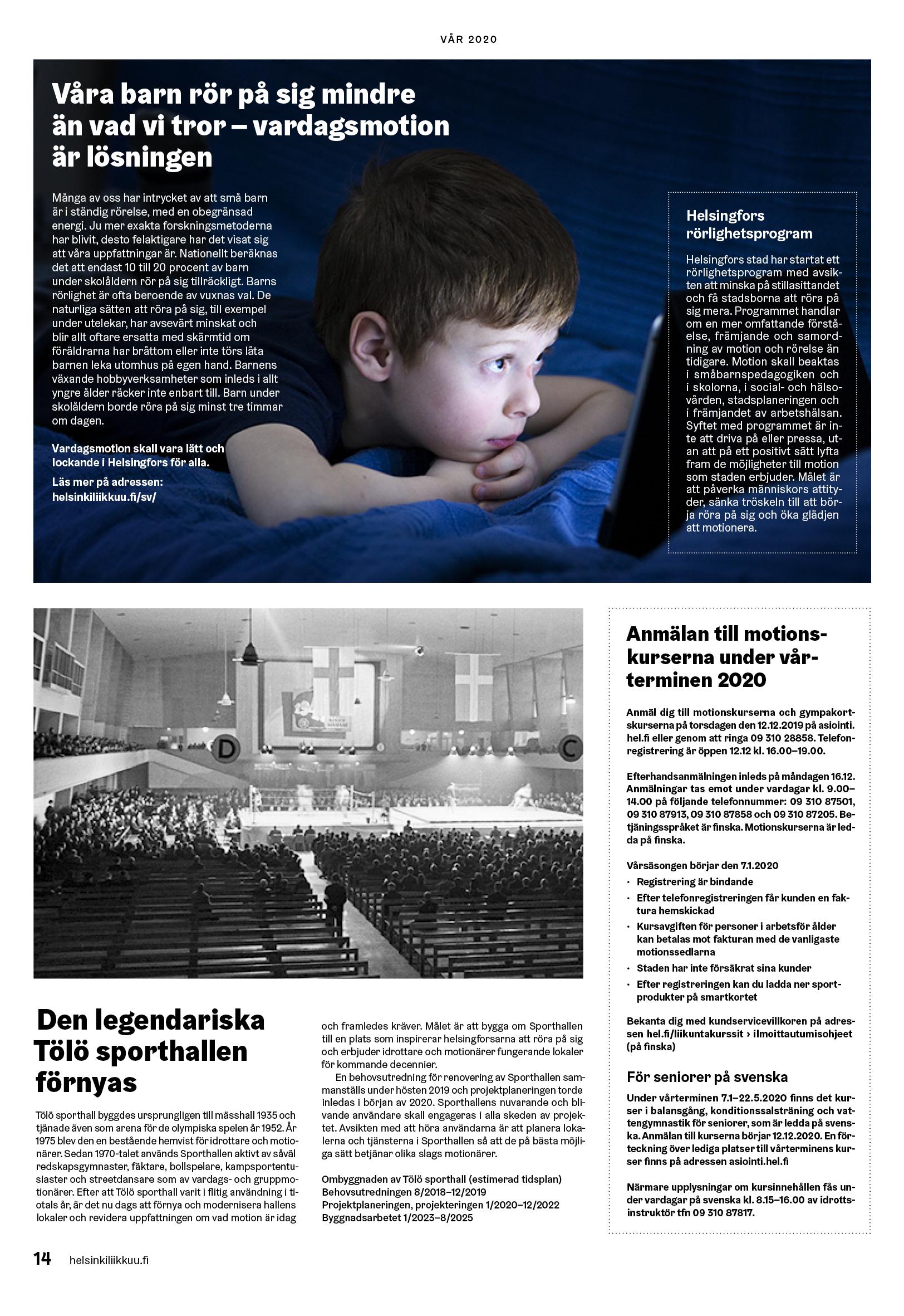 Helsingin_Uutiset_liikuntapalveluiden_kevatesite_2020_netti_sivuittain_150ppi14